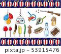 夏祭り 53915476