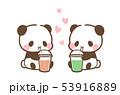 チーズティー・チーズ抹茶ティー・アイスコーヒー・フローズンドリンクを飲むパンダさんイラスト素材 53916889