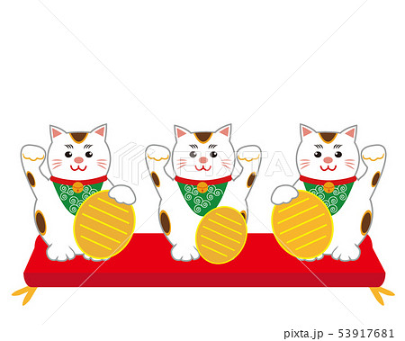 猫 招き猫 座布団 小判 53917681