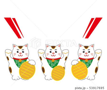 猫 招き猫 小判 53917695