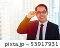 Happy Asian Business man friendly smiling and nerd 53917931