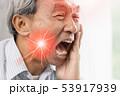 Elder man with severe toothache 53917939