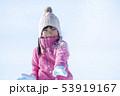 子供 女の子 女子の写真 53919167
