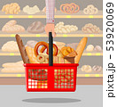 Bread products in shopping basket in hand. 53920069