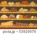 Bread products in shopping mall. 53920070