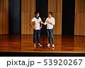 若い男性 舞台 練習 53920267