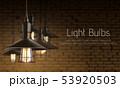 Light equipment shop 3d realistic vector banner 53920503