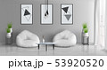 house living room realistic vector interior mockup 53920520