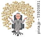 シニア 男性 お金 53920831