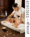 Focused Asian dark-haired woman being an experienced massage master 53921619