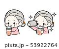 流行りのチーズティーを飲みスマホで自撮りする可愛いおばあちゃんのイラスト素材 53922764