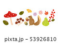 素材-りすと秋のもの1テク 53926810