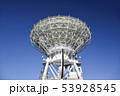 小笠原の電波望遠鏡 53928545