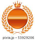 王冠 ベクター 月桂樹のイラスト 53929206