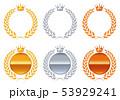 王冠 ベクター 月桂樹のイラスト 53929241