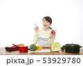 主婦 料理 53929780