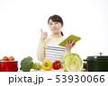 主婦 料理 53930066