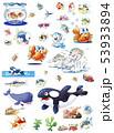 水の生き物カット集 53933894