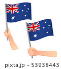 Australia flag in hand icon 53938443