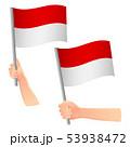 インドネシア 旗 フラッグのイラスト 53938472