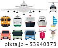 乗り物 交通 53940373