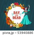 Mexican sugar skulls, skeletons, sombreros, guitar 53940886