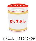 カップ麺のイラスト。コンビニで売ってるインスタントラーメン。お湯を入れて約3分で出来上がり。 53942409