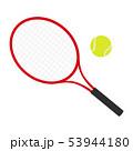テニスラケットとテニスボールのイラスト。 53944180