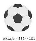 サッカーボールのイラスト。球技の一つ、サッカーで使うボール。 53944181