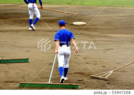 高校野球 53947208