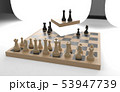 chess board game concept of business ideas and competition, strategy ideas concept white figures - 53947739