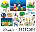 夏休みイラストセット 53952054