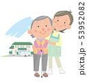 おばあちゃんに寄り添う 訪問介護士。 53952082