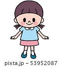 ポーズ 女の子 笑顔のイラスト 53952087