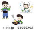 家事 料理 クッキングのイラスト 53955298