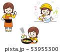 家事 料理 クッキングのイラスト 53955300