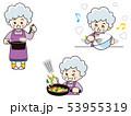 料理 クッキング シニアのイラスト 53955319