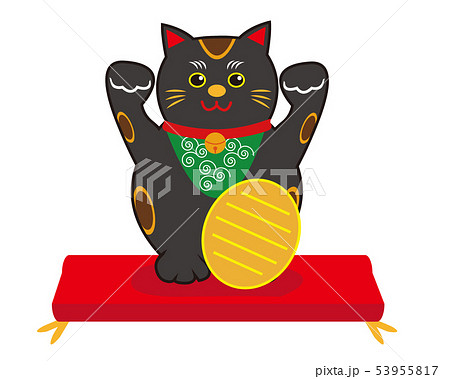 猫 招き猫 座布団 小判 黒猫 53955817