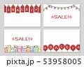 セール ラインスタイル カード セット 53958005