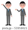 スーツの男性 案内 全身セット 53958021