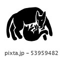 Cat and dog friends together silhouette black white 53959482