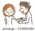男性医師と注射される女性 53960484