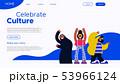 Diverse culture landing page template concept 53966124