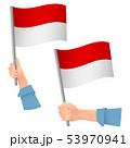 インドネシア 旗 フラッグのイラスト 53970941