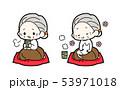 縁側でお茶を飲むおばあちゃん・猫飼ってるおばあちゃん・うたたねおばあちゃんのイラスト素材kz 53971018