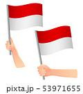 インドネシア 旗 フラッグのイラスト 53971655