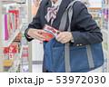 Convenience store 53972030
