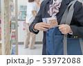 Convenience store 53972088