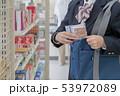Convenience store 53972089