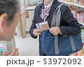 Convenience store 53972092